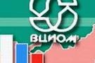 ВЦИОМ: Доверие к власти в рамках нормы