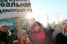 Кривая протеста стремится к нулю