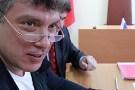 Суд прекратил дело в отношении Немцова