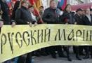 """Не превратится ли митинг в """"Русский марш"""""""