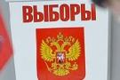 Московский меморандум-ловушка