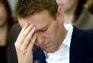 Навальный теряет сторонников