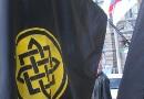 ФСБ ищет у националистов миллиарды ЦКАД