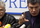 Немцов ответил Лимонову