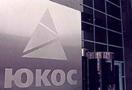 В деле ЮКОСа не нашли политики